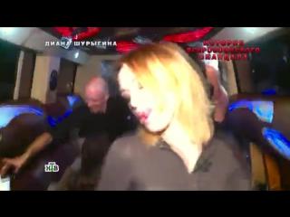Скандальное видео Дианы Шурыгиной (brazzers, скандальные факты, звезды секс, порно, спалили, инцест)