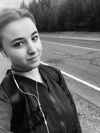 Светлана Марухина, Чита - фото №16