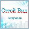 Строй Вид - ремонтно-строительная компания