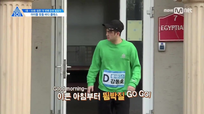 [VIDEO] Produce 101: Wake-up mission in dormitory
