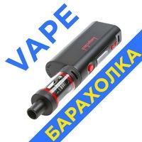 vape_baraholka_ukraine