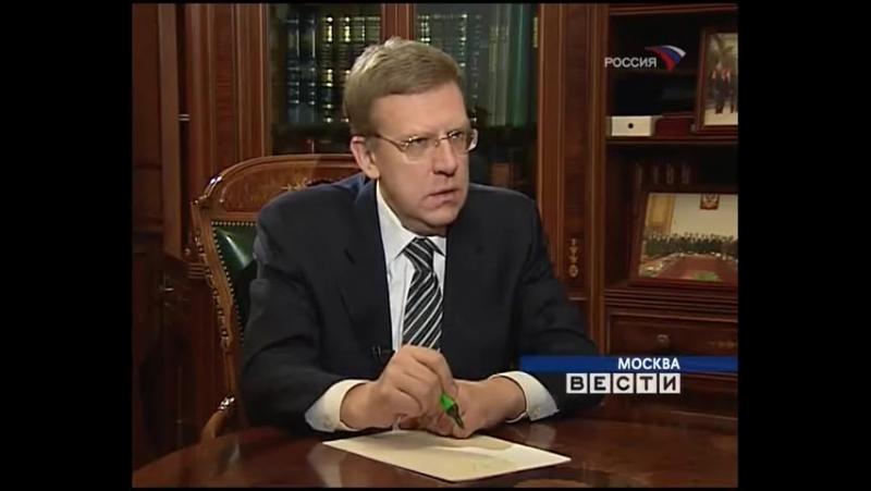 Вести (Россия,06.01.2006)