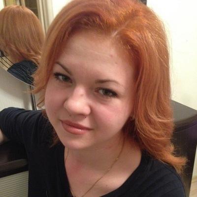 Катюша Кобякова