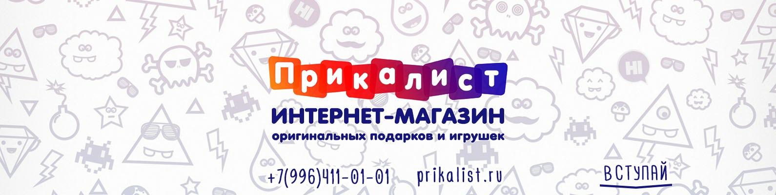 a82119f0e235 Оригинальные подарки l Магазин