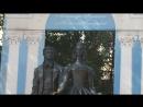 прогулка по Арбату, Парк Горького