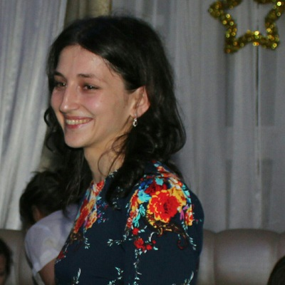 Гаяна Татулян