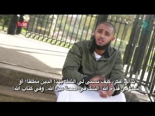 Умар Паул_ Я изучал все мировые религии и остановился на Исламе _ Кораном я наст