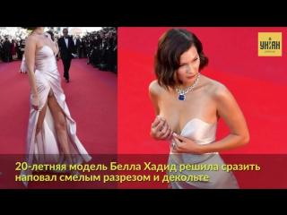 Самые нелепые и откровенные наряды звезд Каннского кинофестиваля