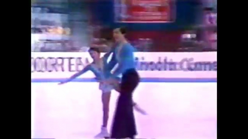 1978 Worlds. Cherkasova - Shakhrai. Free skate. Черкасова - Шахрай
