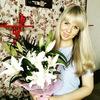 Oksana Nenilina