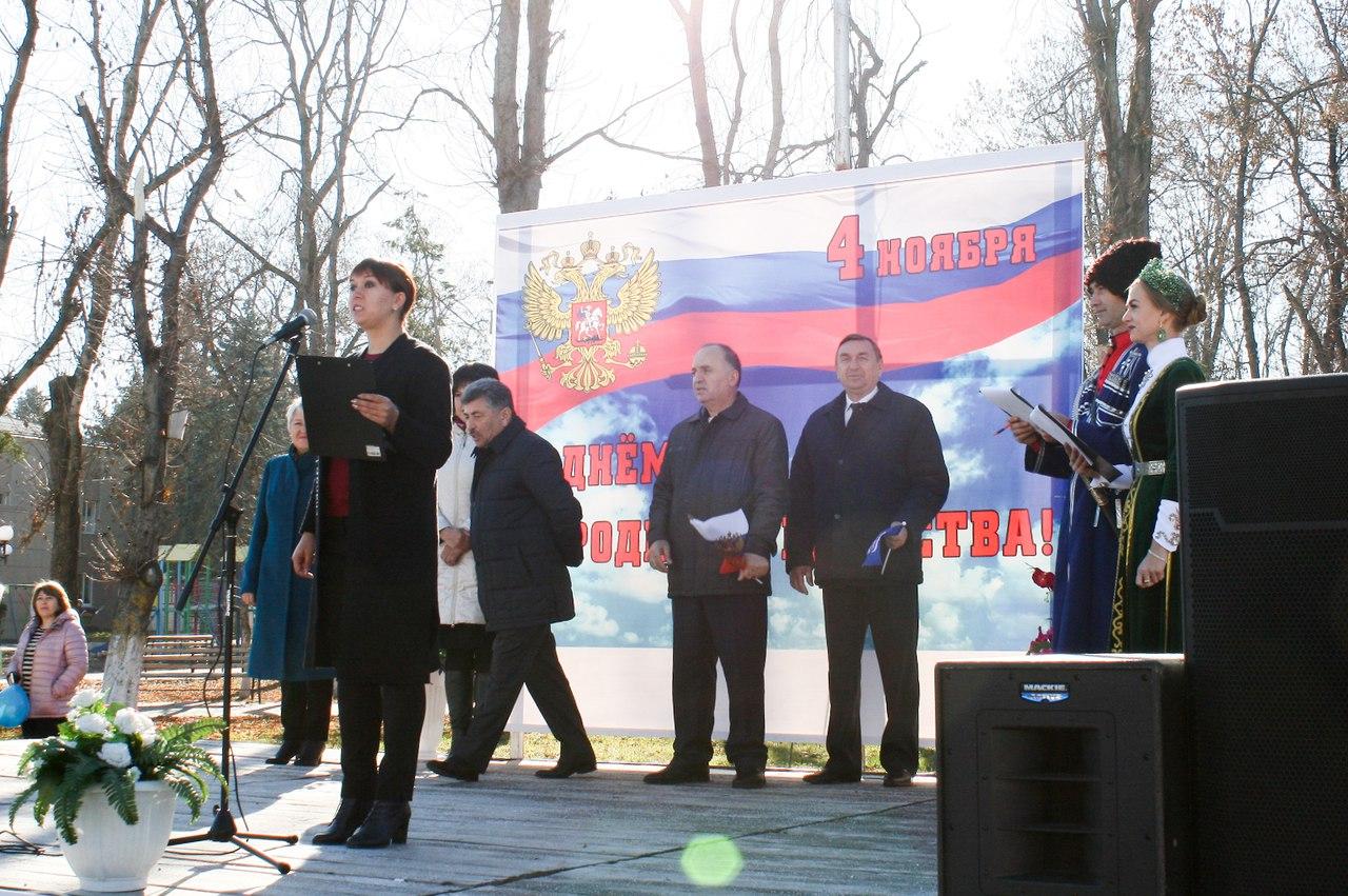 День народного единства в Зеленчукском районе отметили концертом