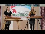 финский дуэт - песня