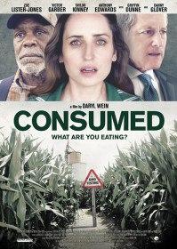 Употреблено / Consumed (2015)