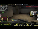 fake flash against s1mple