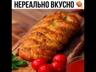 Запечённый хлеб