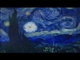 Ван Гог Звездная ночь Жиивопись