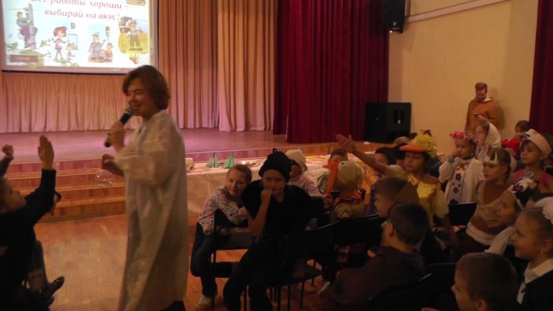 неделя Профессий в школе Марьина роща