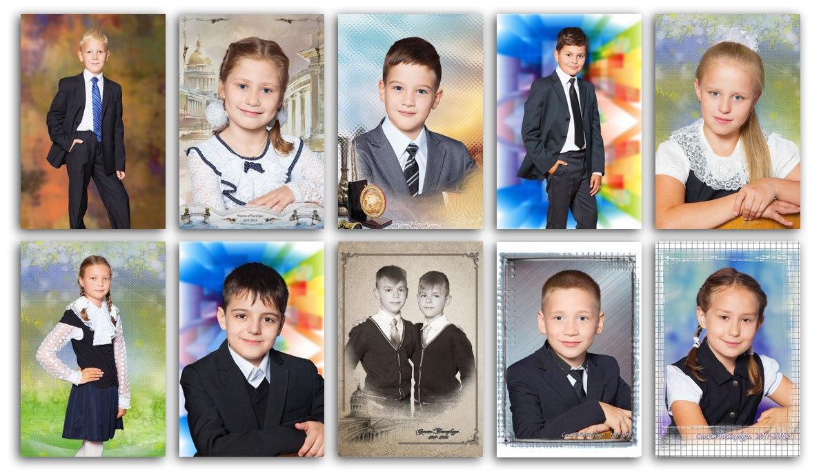 Фотосессия вгимназии №343Невского района Санкт-Петербурга (начальная школа) . Портретная исюжетная фотосъёмка