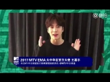 [Weibo] 171027 MTV中文频道