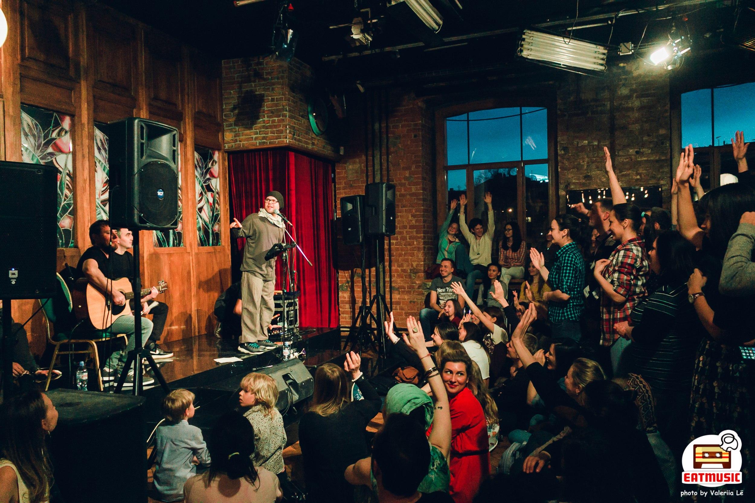 Концерт группы ОдноНо в лофте АТВ 15.04.2017: репортаж, фото Валерия Лё