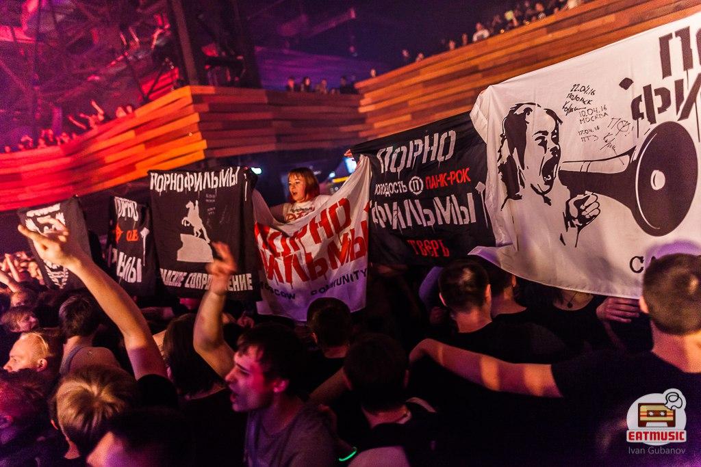 ПОРНОФИЛЬМЫ Песни про любовь для рабочего района yotaspace 23-04-17 репортаж фото Иван Губанов