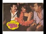 Caferin Çilesi-1978-Zeki Alasya--Metin Akpınar, Zerrin Egeliler, Turgut Özatay, Necla Fide