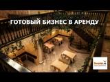 Kafe - Bar Kuznezovskaya 11 HD