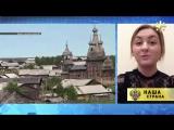 Новости русского севера Уборка снега в Вологде, Выборы в Поморье, Красивые деревни