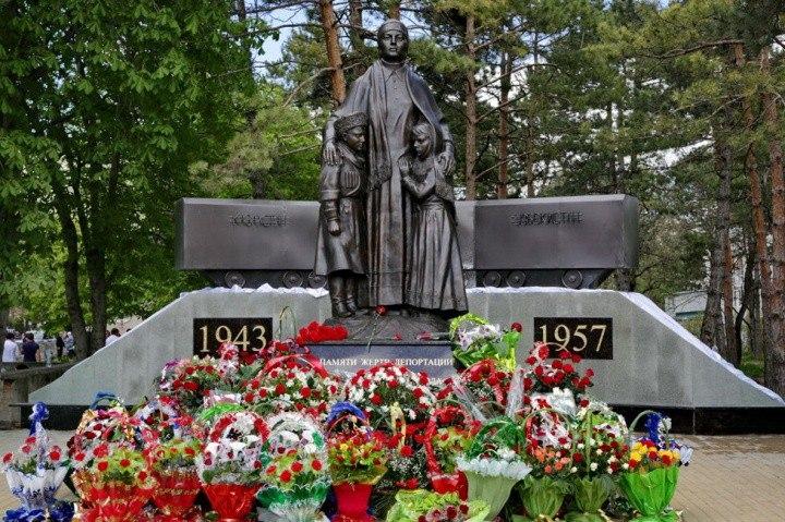 В Карачаево-Черкесии 3 мая объявлен нерабочим днем