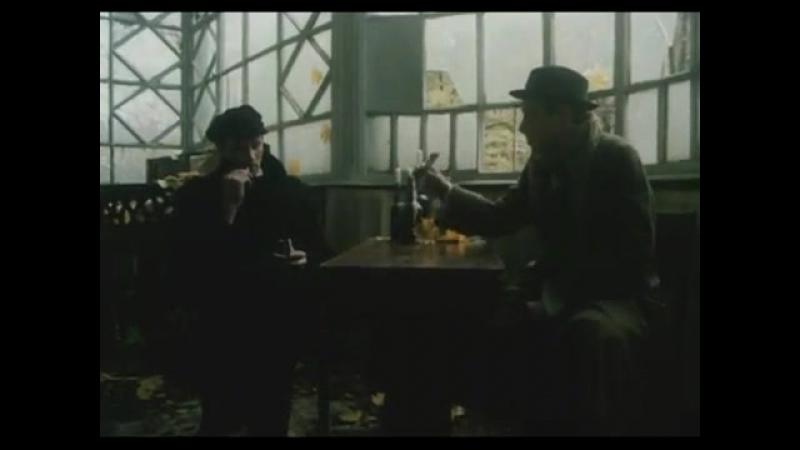 Чекист (1992) - Денежный вопрос