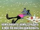 Вячеслав Сунгуров фото #29