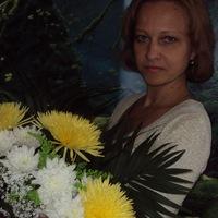 Оля Масалова