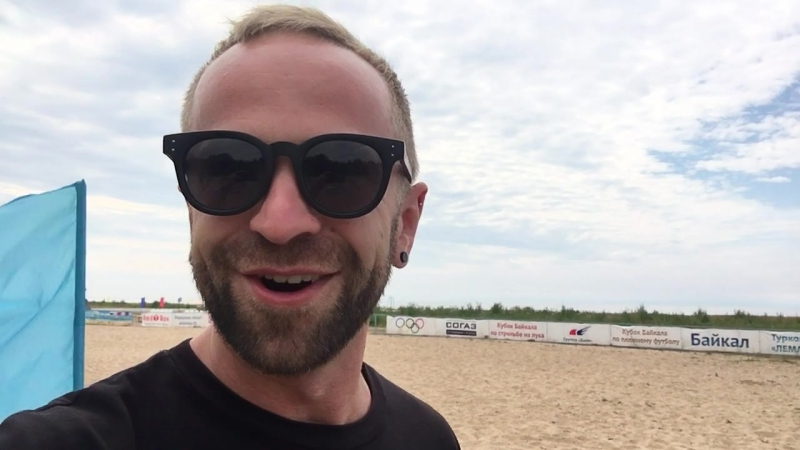 Приглашение Виталия VINT Клименко на Электронный берег