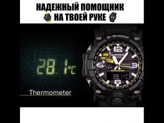 Часы со скидкой 70%