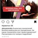 Сергей Маляренко фото #5