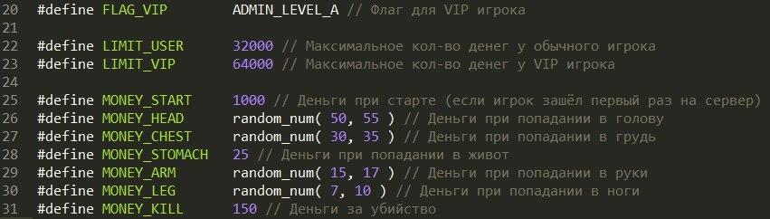 [CS 1.6] Addon - Money System (Денежная система) v1.0