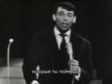 01 Jacques Brel  Ne me quitte pas (1959)