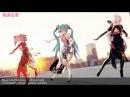 【MMD】桃源恋歌 tougenrenka(motion DL)