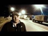 Дневник дальнобойщика - 6 серия 2 сезон (16 серия)