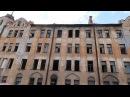 Доходный дом Лялевича. Фасад (Заброшенные объекты. Выпуск 9 ч.3)