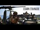 French Foreign Legion   2017