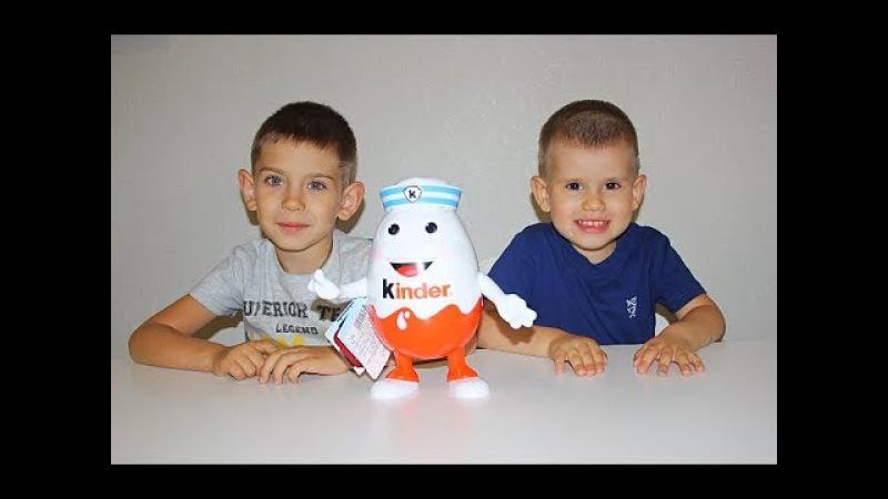 ОГРОМНЫЙ КИНДЕР СЮРПРИЗ РАСПАКОВКА КИНДЕРИНО.Giant Kinder Surprise » Freewka.com - Смотреть онлайн в хорощем качестве