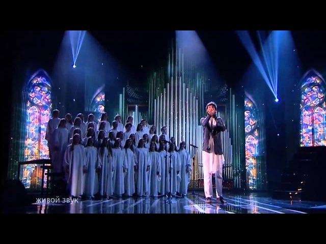 Сардор Милано - Главная сцена - 10.04.15 - песня группы Queen