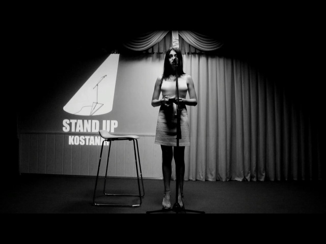 Stand Up Kostanay - Дарья Азарова