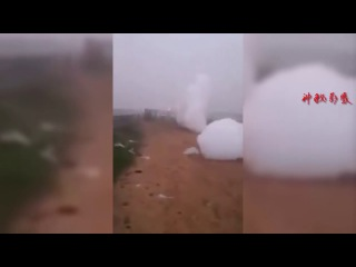 Упавшие облака в Марокко