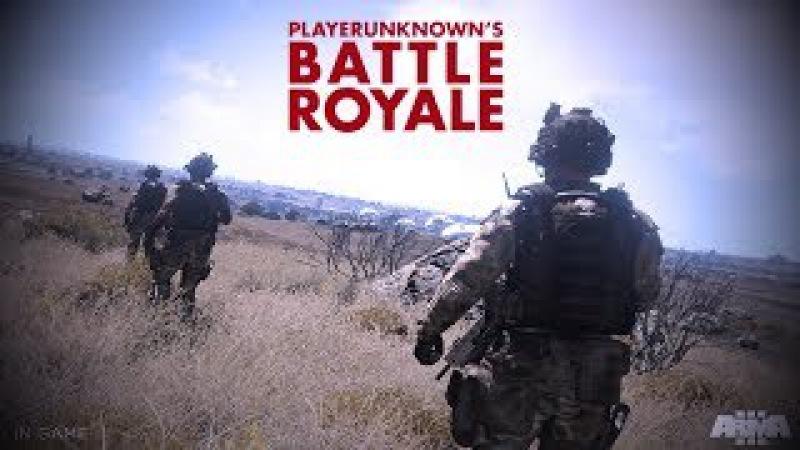 Arma 3 - Battle Royale! - Учимся играть и сливаемся как сучки :D