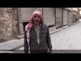 Сирия: жители Алеппо рассказали о том, как пострадали от боевиков