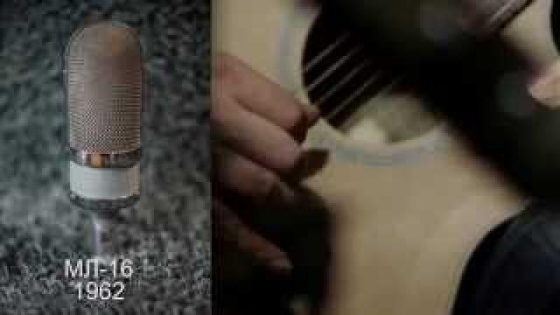 Five Vintage Ribbon Microphones Oktava Test. Acoustic Guitar