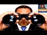 Тайны Чапман 31.03.17 Система глобального слежения