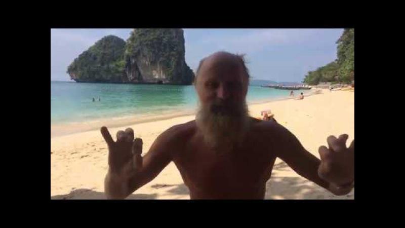 Андрей Андронович Красноярск в Тайланде часть1